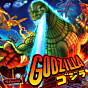 Flipper Godzilla Pro